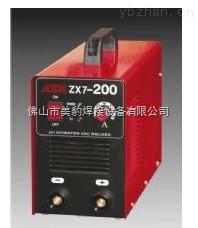 WS-350逆变式直流氩弧焊机厂家批发i