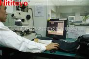 供應工具顯微鏡維修