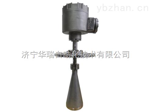 CUL30-华瑞矿用雷达物位传感器