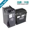 苏州迅鹏推出YPD单相电压变送器