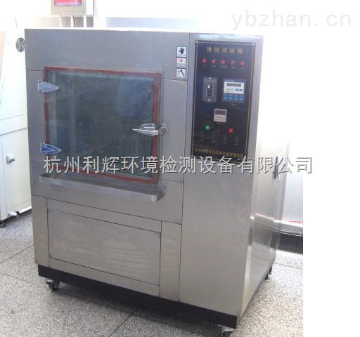 杭州淋雨检测试验机,淋雨检测标准