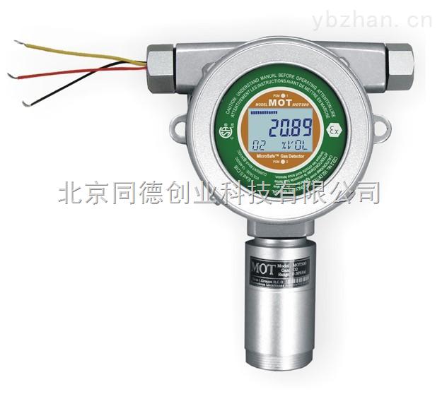 在線臭氧檢測儀/空氣中臭氧在線分析儀/臭氧報警儀