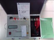 回路電阻測試儀生產廠家