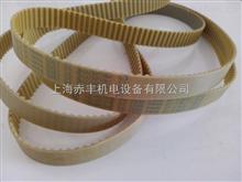 T5-450供应进口同步带高速传动带T5-450