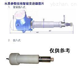 BDZ3-3200-水質在線鐵離子檢測儀Fe+3(可做成插入式或投入式)