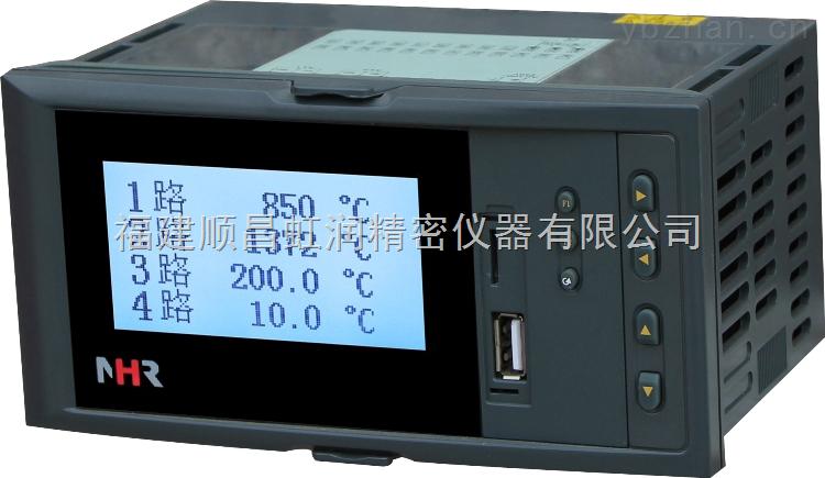 NHR-7100/7100R系列-虹潤公司NHR-7100/7100R系列液晶漢顯控制儀/無紙記錄儀