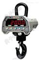 20T防爆电子吊秤