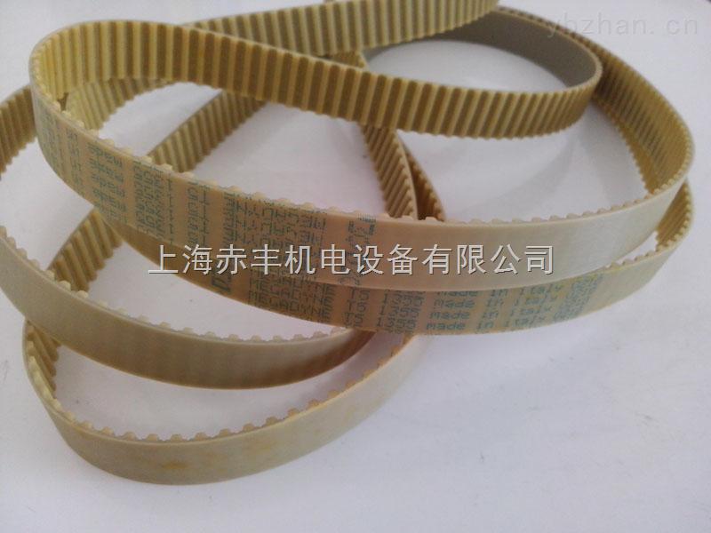 供应进口同步带高速传动带T10-630