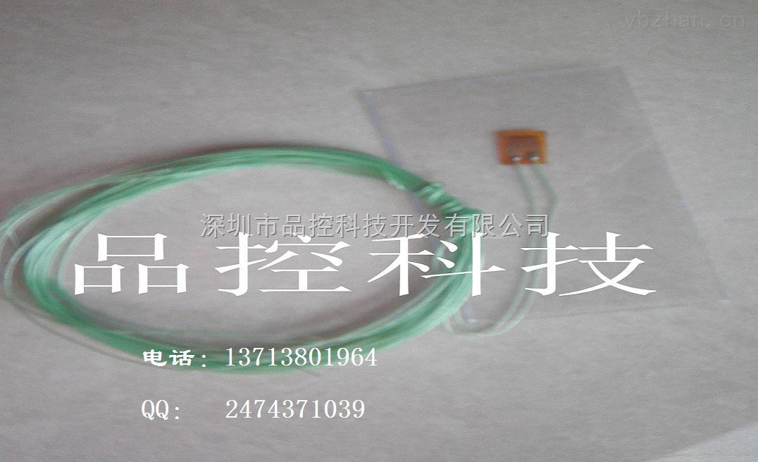 PCB板回流焊专用高温应变片