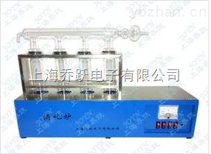 上海井式消化炉? 厂家 报价 型号 价格