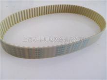供应进口DT5-900同步带高速传动带DT5-900双面齿同步带