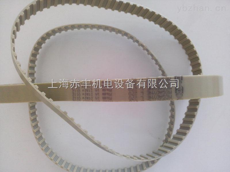 供应进口DT10-660同步带高速传动带DT10-660双面齿同步带