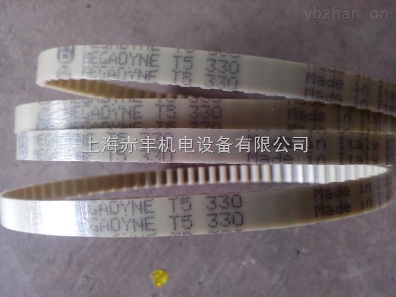 供应进口DT10-900同步带高速传动带DT10-900双面齿同步带