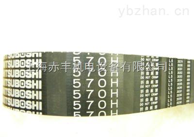 三星圆形齿同步带S8M1040、S8M1056、S8M1080、S8M1096、S8M1120
