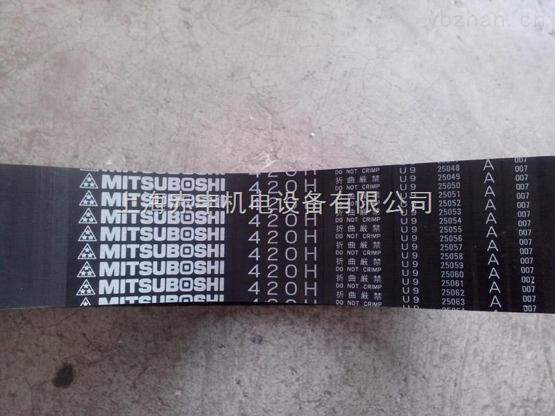 同步带S14M3850、S14M4004、S14M4508、S14M5012
