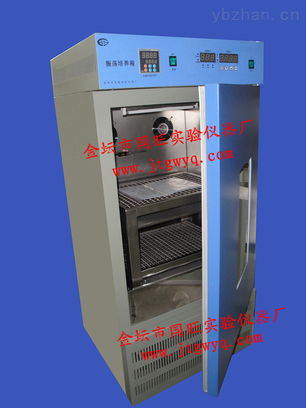 全温振荡培养箱 低温型