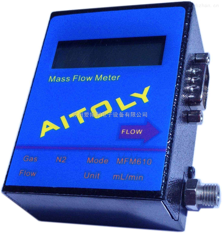 爱拓利-气体质量流量计-MFM610_RS485