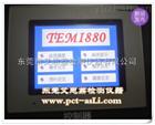 直流电源高低温交变湿热测试设备,半导体老测试厂家,上海振动试验筛实验