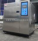 紫外线耐候试验机厂家