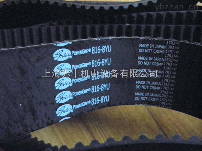 3M738 3M750 3M753 3M783 3M804 3M822 3M825 3M843 3M858 3M861 3M873 进口同步带