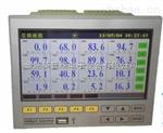 7寸彩色屏溫度壓力無紙記錄儀