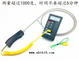 TKTES1310便攜式數字溫度計