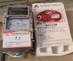 ZC25B手摇式兆欧表生产厂家
