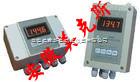SBWR-644S温度变送器