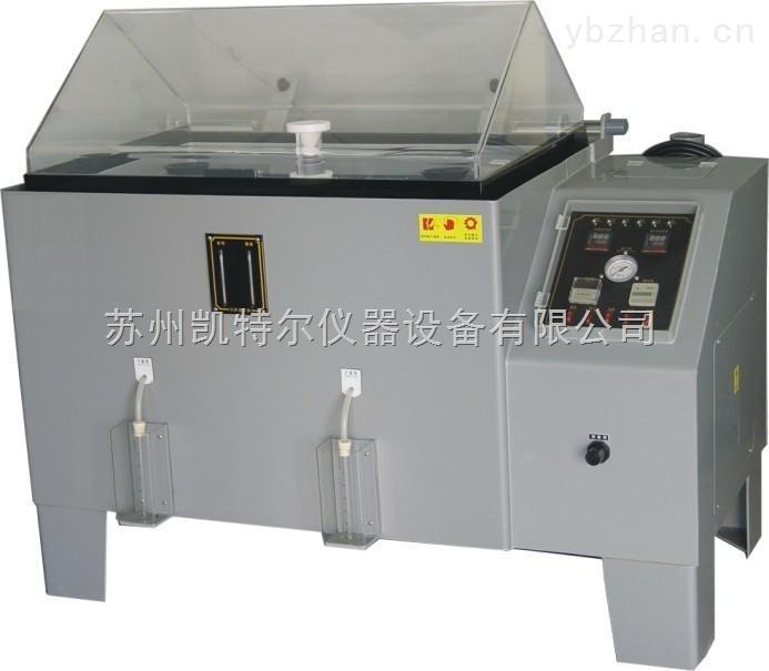 350L盐雾试验箱
