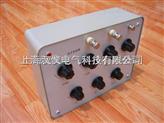 漢儀牌ZX56系列開關式直流標準電阻箱