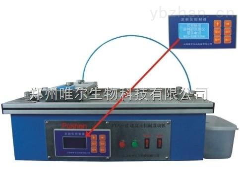 JTX建筑涂料耐洗刷仪