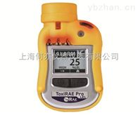 ToxiRAE Pro LEL个人可燃气体检测仪