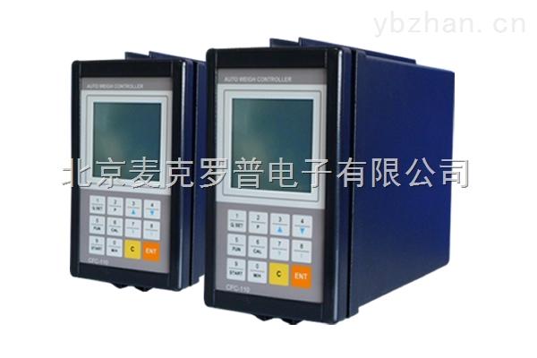 北京首昌大和   CFC110   皮带秤控制器 原Yamato大和CFC100