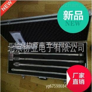 对接式靠背皮托管/电厂专用可拆卸S型皮托管厂家直销
