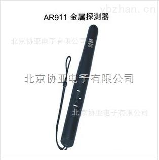 供应香港SMART/希玛手持式金属探测仪 保安金属探测器