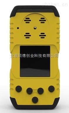 便攜式甲烷檢測儀 便攜式甲烷報警儀