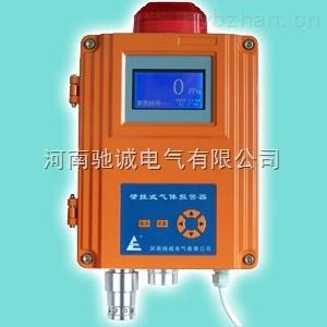 單點壁掛式一氧化碳報警器