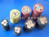 矿用电缆型号,煤矿采煤机金属屏蔽电缆MCPT