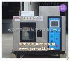 冲击试验箱 高低温湿热试验机 万能材料实验仪