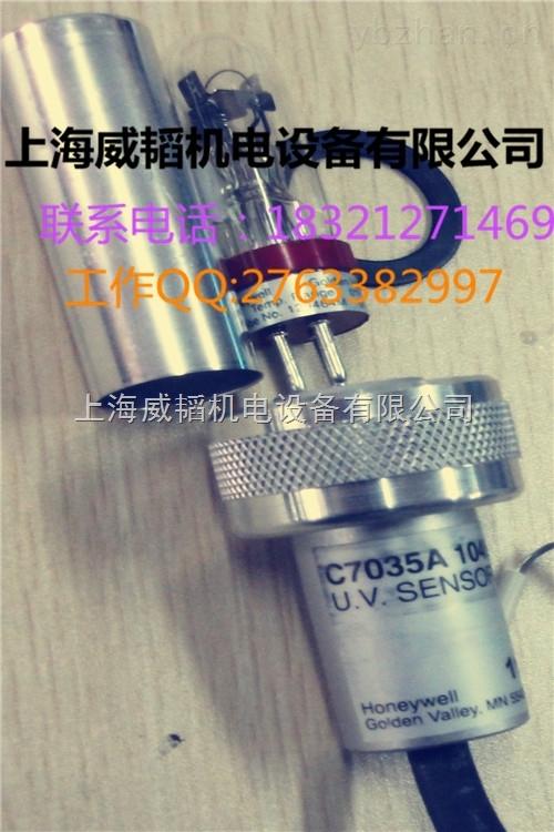 霍尼韦尔C7035A 1049-1