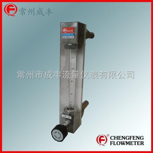 LZB-10F-【常州成丰】防腐型玻璃转子流量计 带不锈钢焊接头 抗腐蚀性强 厂家选型