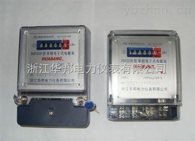 DDS228单相电子式电能表