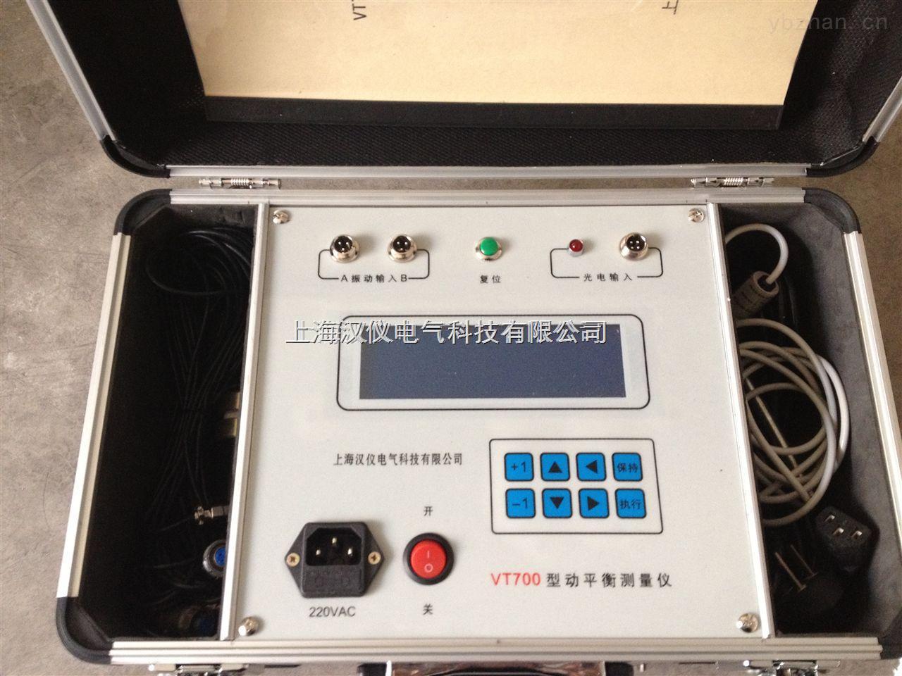 中文版动平衡测量仪的价格