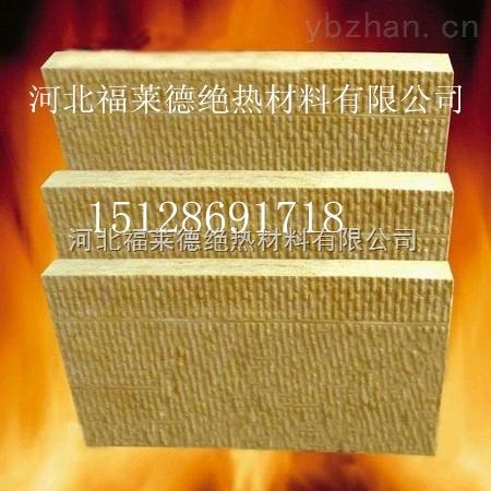 防水岩棉板+防火岩棉板