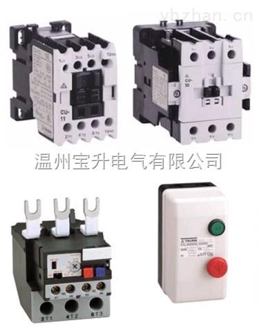 交流接触器cn-220∧∧cn-220