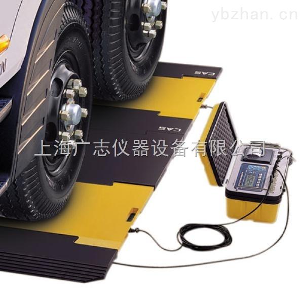 上海专业汽车衡汽车地磅供应