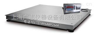 1噸帶打印電子磅秤