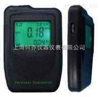 RJ31-1155 X-γ个人剂量报警仪