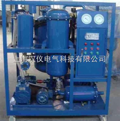 DZJ-300型 真空滤油机