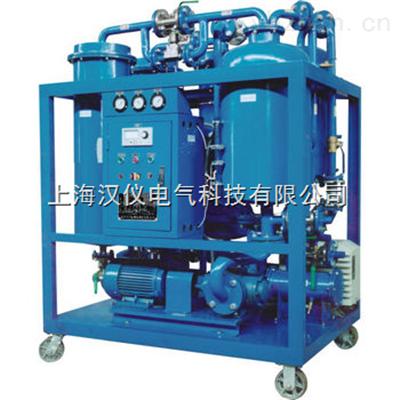 DZJ-150型 真空滤油机